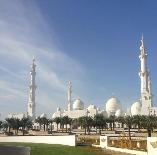 Abu dhabi moshe islam, architecture buildings.