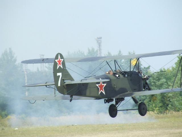 Aircraft airport po-2.