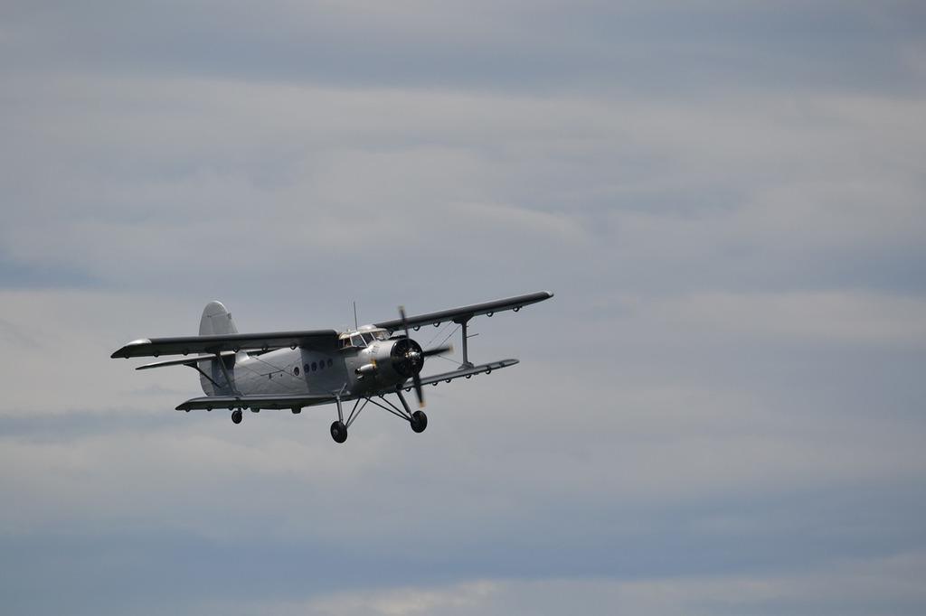 Antonov double decker propeller plane.