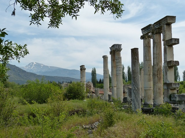 Aphrodisias antique antiquity, religion.
