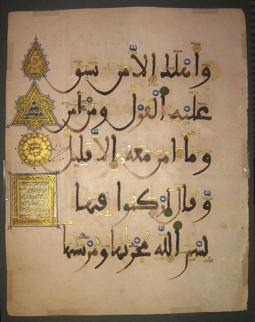 Arabic characters hieroglyphics externally.