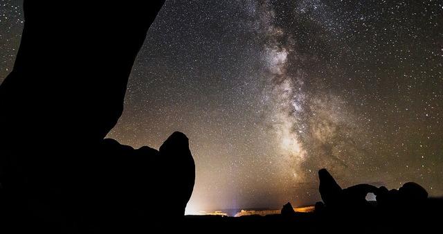 Arch stone night.
