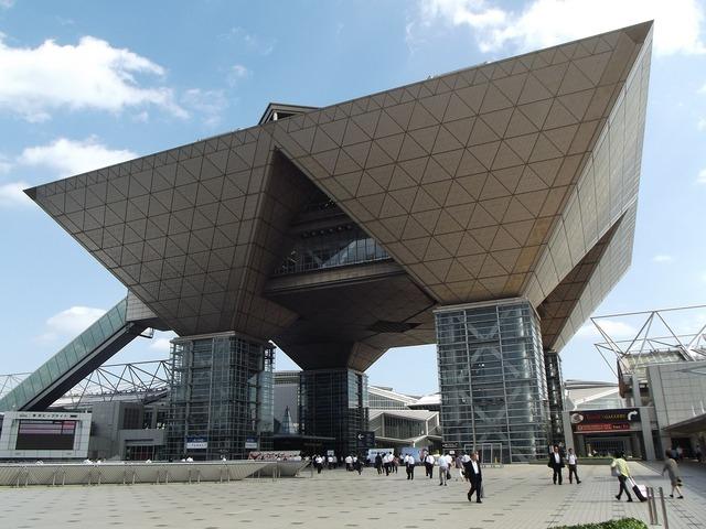 Architecture tokyo building, architecture buildings.