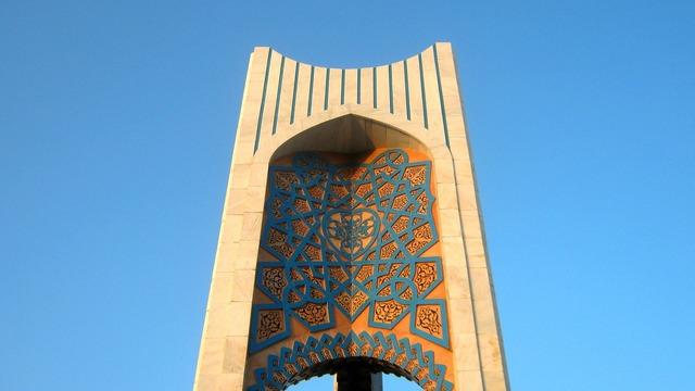 Azadi square nishapur building, architecture buildings.