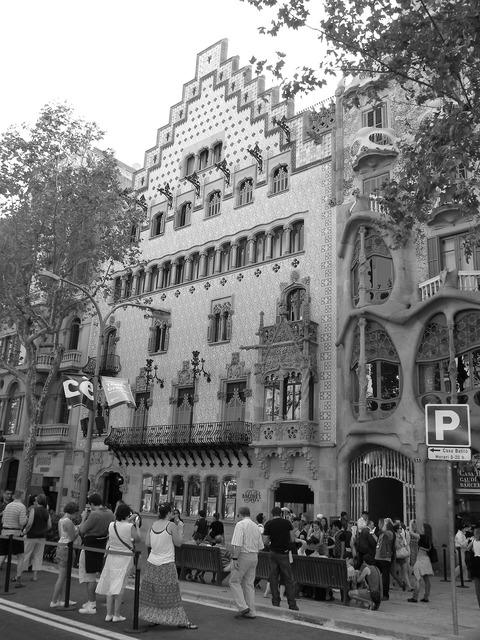 Batllo house europe barcelona, architecture buildings.