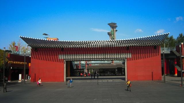 Beijing olympic park construction sports.