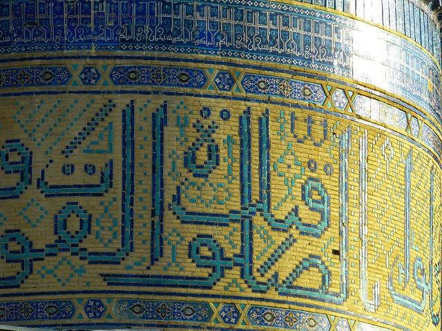 Bibi xanom mosque mosaic, architecture buildings.