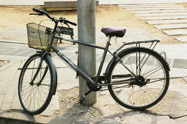 Bicycle bike cycle, sports.