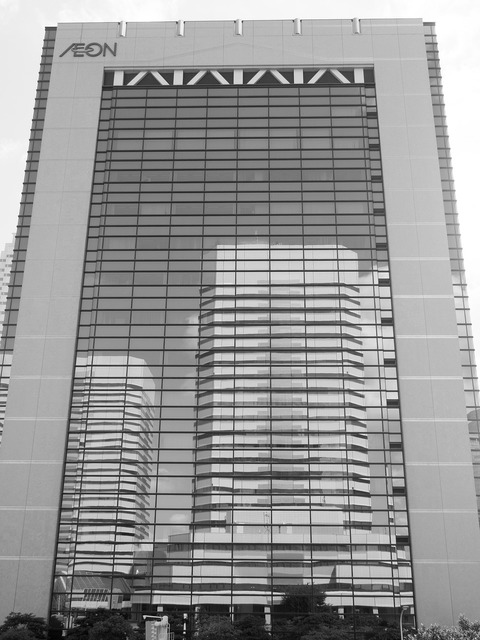 Bill building reflection, architecture buildings.