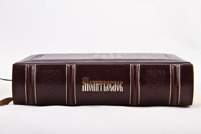 Book prayer orthodoxy, religion.