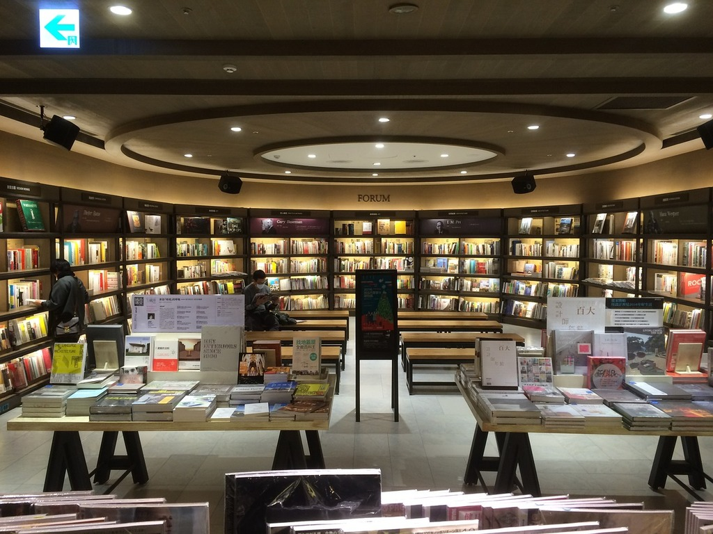 Bookstore circular space indoor.