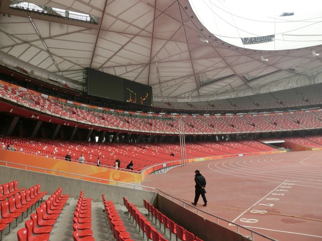 China beijing stadium, sports.