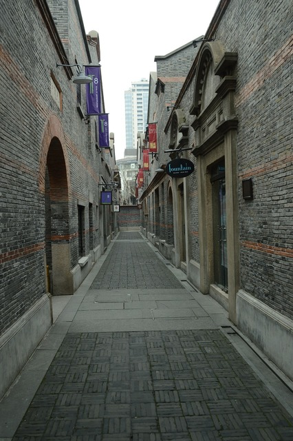 China xintiandi shanghai, architecture buildings.