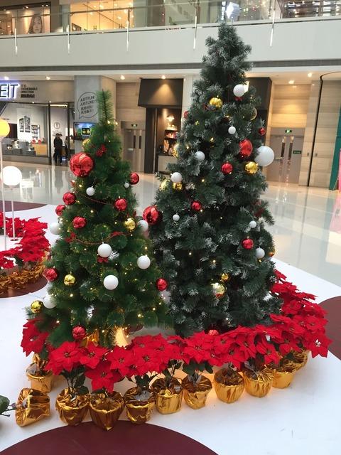 Christmas eve christmas the mall.