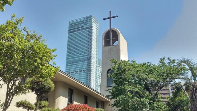 Church catholic religion, religion.