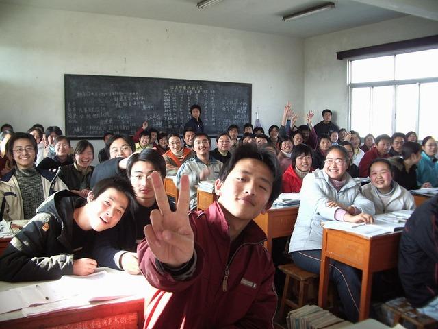 Classroom students school, education.