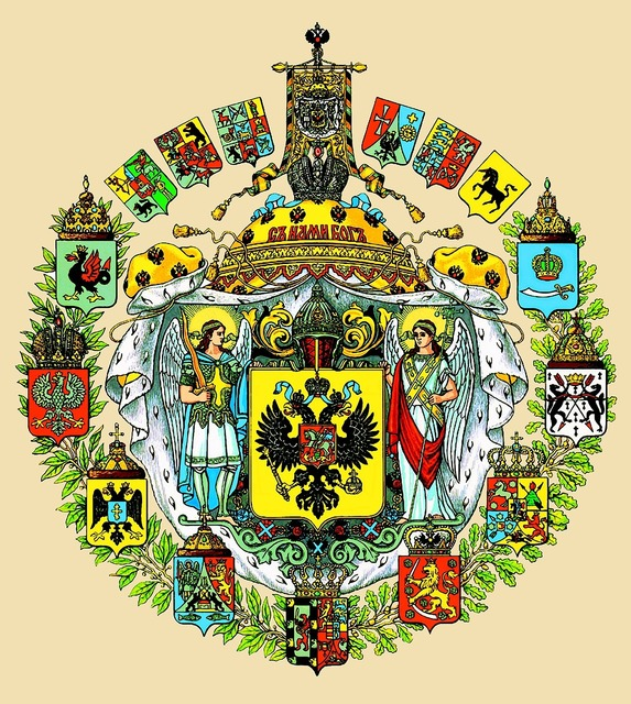 Coat of arms of the russian empire heraldry russia.