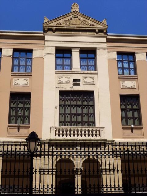 Colegio público bilbao facade, architecture buildings.