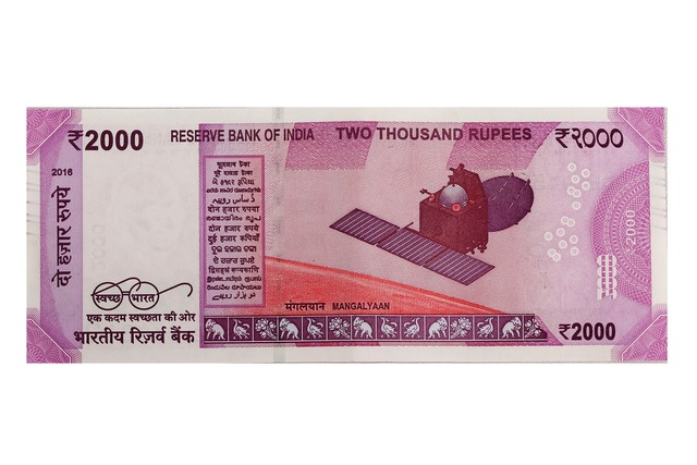 Currency banknote india, business finance.