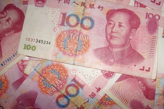 Currency chinese money, business finance.