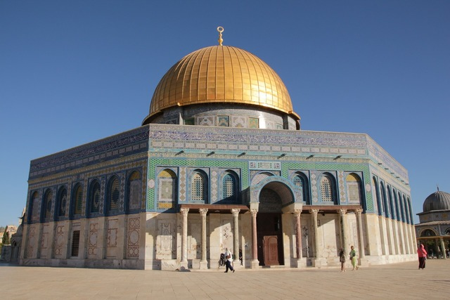 Dome of the rock mosque islam, architecture buildings.