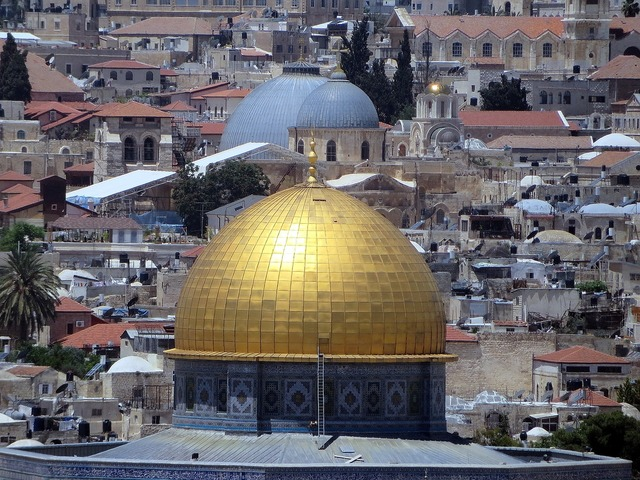 Dome on the rock holy sepulchre jerusalem, travel vacation.