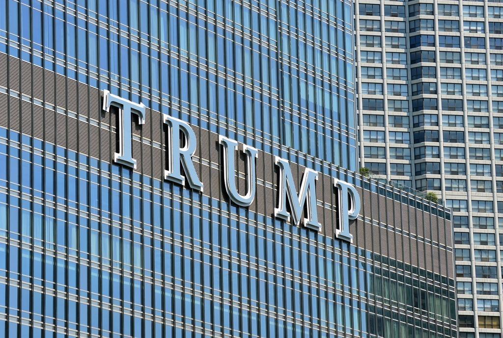 Donald trump trump tower, architecture buildings.