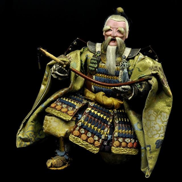 Emperor samurai warrior.