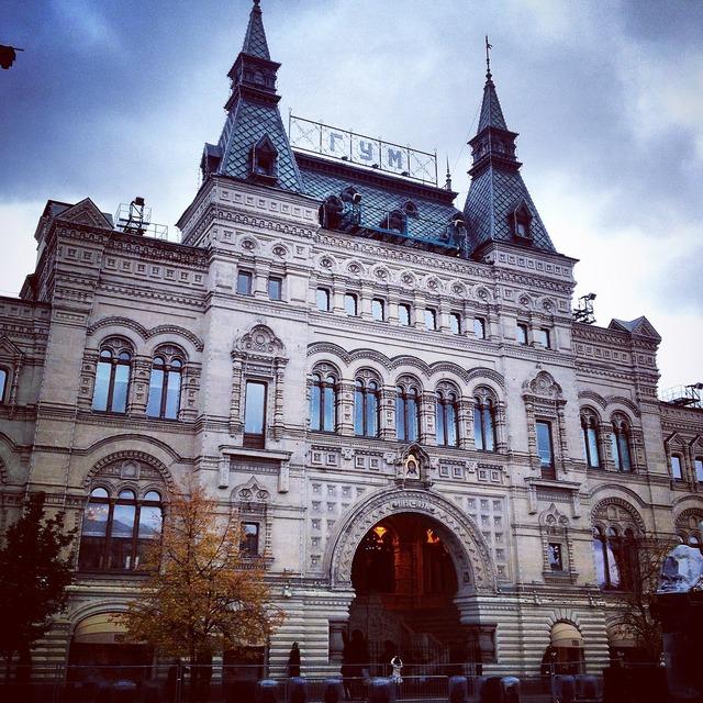 Europe russia shop, architecture buildings.