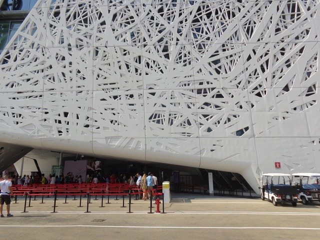 Expo milan exposure 2015, architecture buildings.