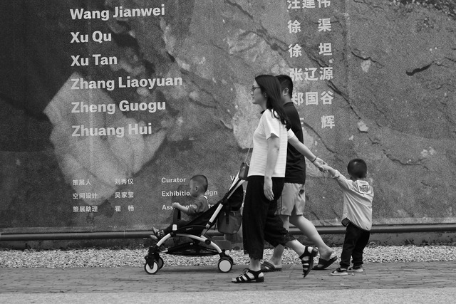 Family street black and white photograph, people.