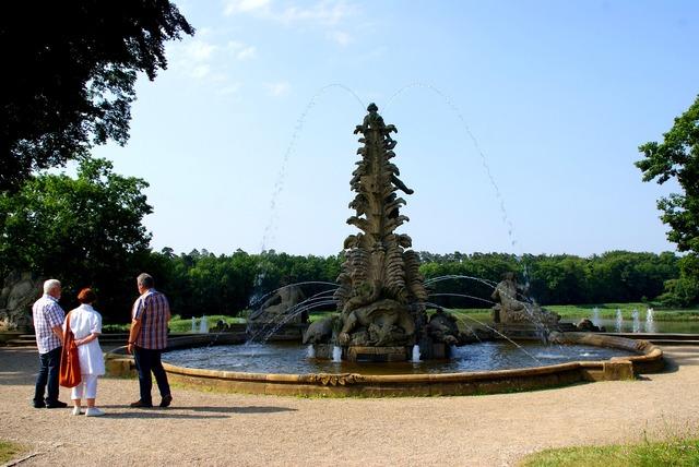 Fountain park würzburg.