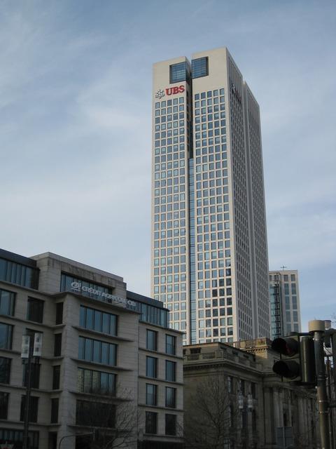 Frankfurt skyscraper architecture, architecture buildings.