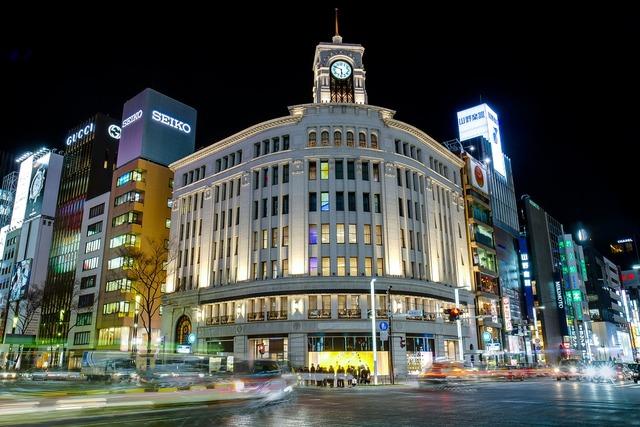 Ginza wako tokyo, architecture buildings.