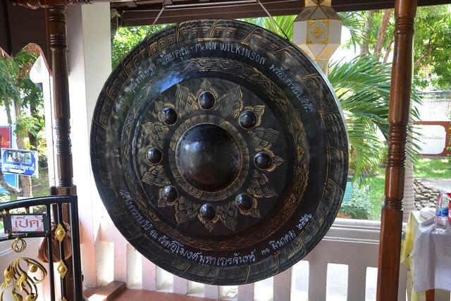 Gong strike bell, music.