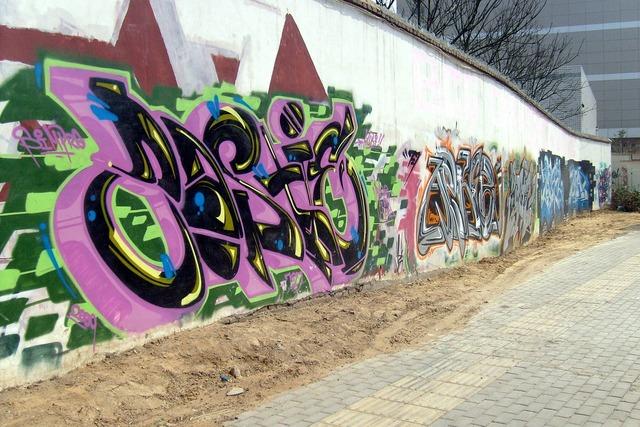 Graffiti drawing art.