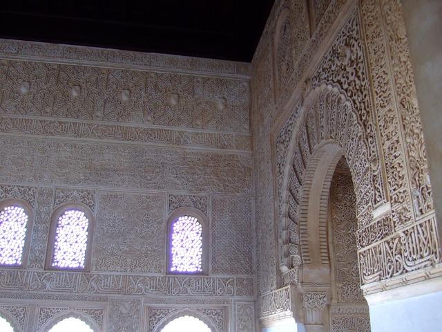 Granada spain andalusia.