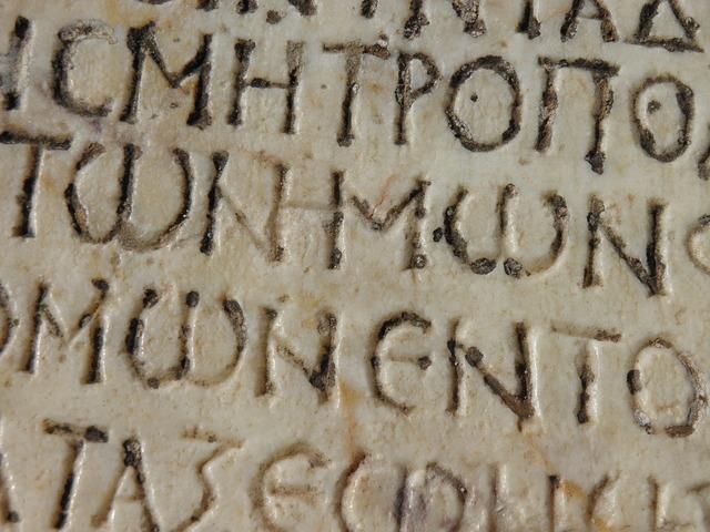 Greek writing engraving stone.