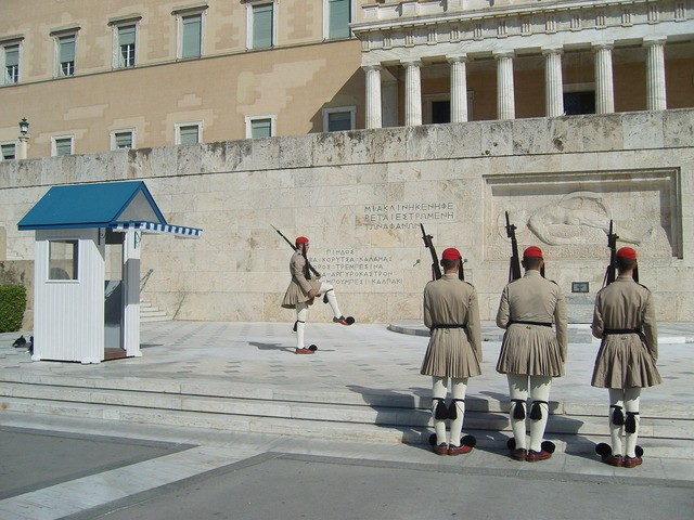 Guard changing of the guard greece.