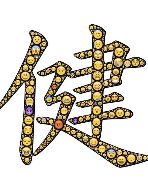 Health japanese kanji, health medical.
