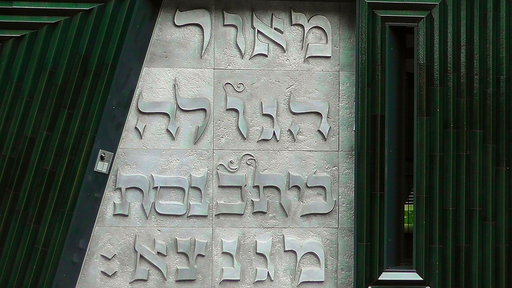 Hebrew leave jewish, architecture buildings.