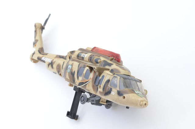 Helicopter toy child, people.