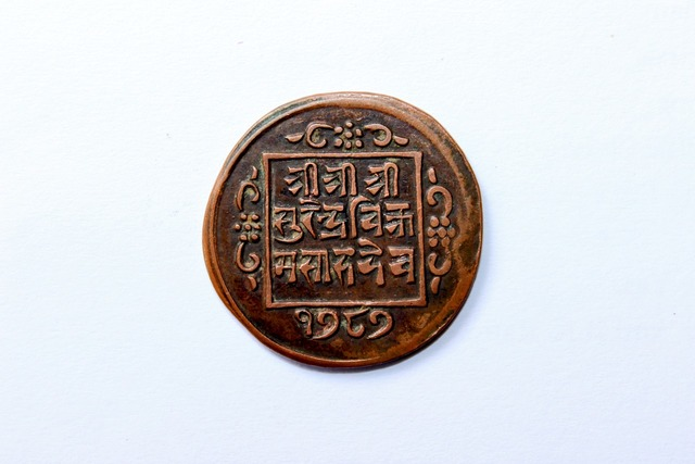 Heritage vintage nepal, places monuments.