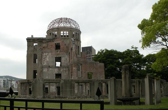 Hiroshima peace memorial symbols memorial.
