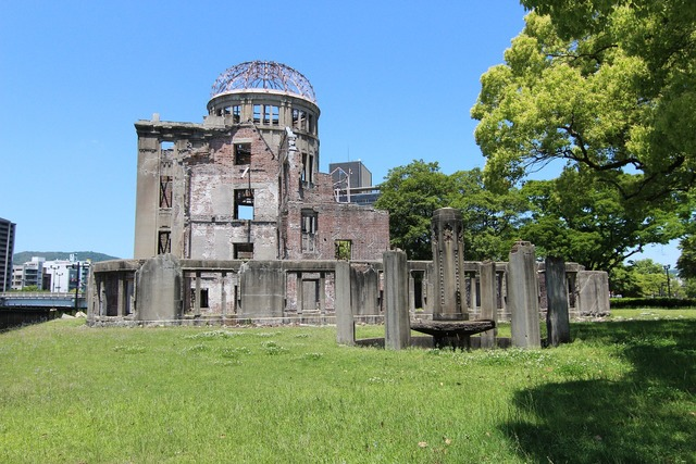 Hiroshima war nuclear, architecture buildings.