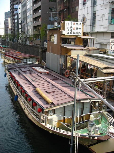 Houseboat canal river.
