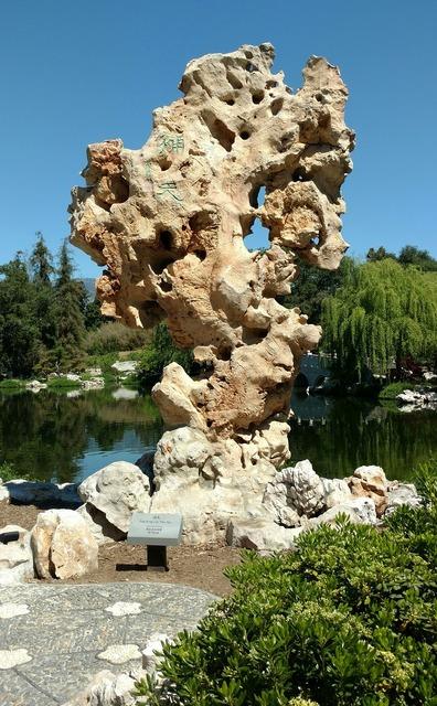 Huntington garden japanese garden rock.