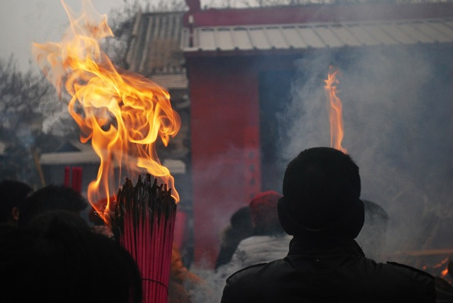 Incense ceremony religion, religion.
