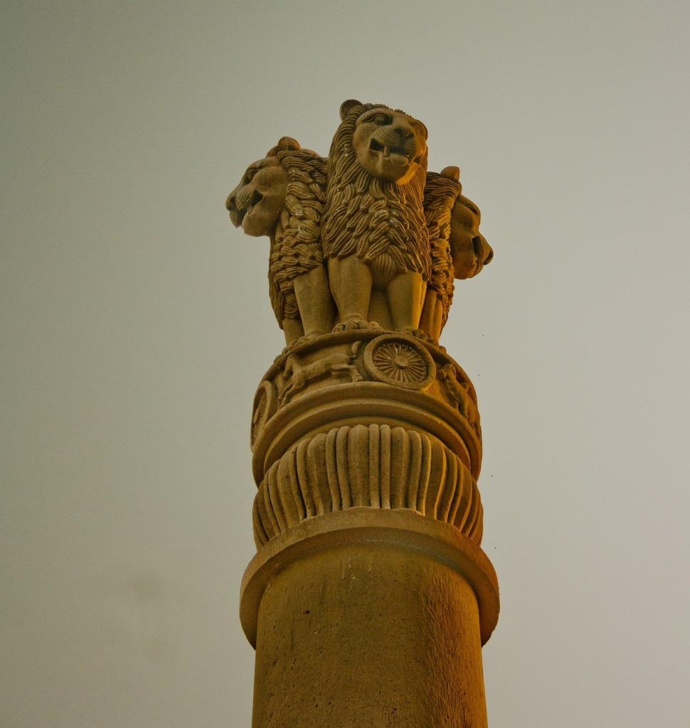 India national emblem.
