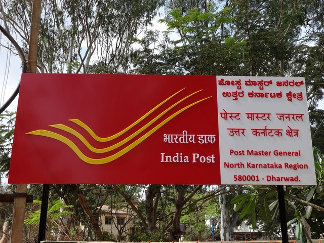 India post logo postmaster general's office dharwad, business finance.
